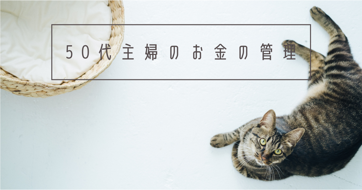 f:id:hyakuyou:20210322170346p:plain
