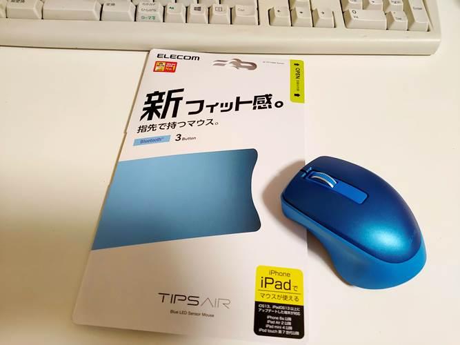 f:id:hyakuyou:20210411185435j:plain