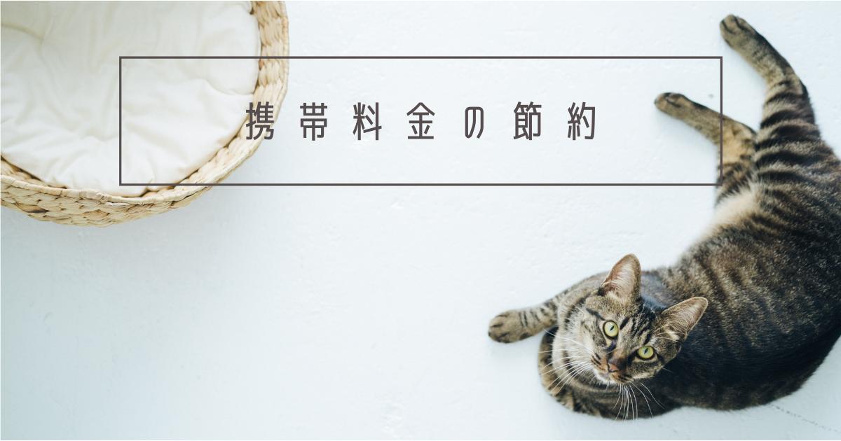 f:id:hyakuyou:20210417113406p:plain