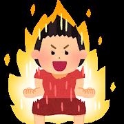 f:id:hyakuyou:20210418132927p:plain