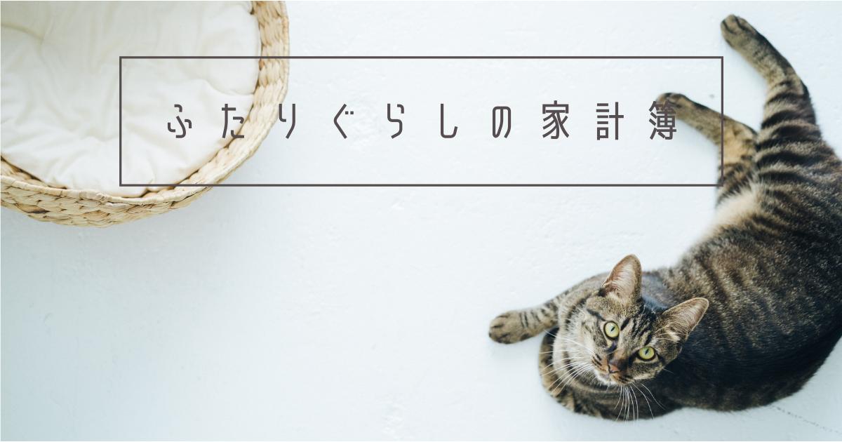 f:id:hyakuyou:20210420124233p:plain