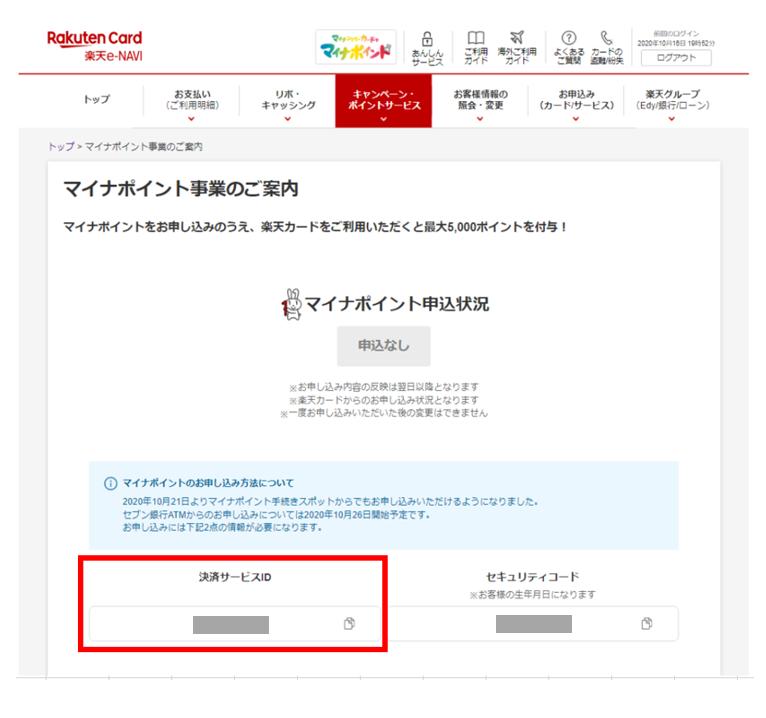 f:id:hyakuyou:20210422132252p:plain