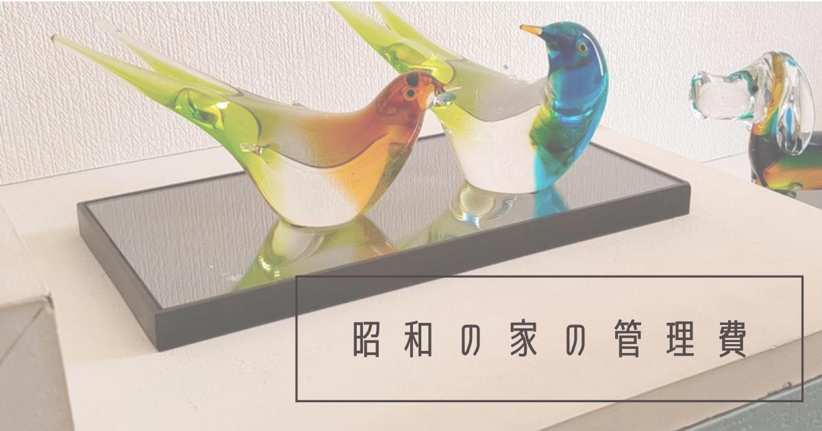 f:id:hyakuyou:20210505113711p:plain