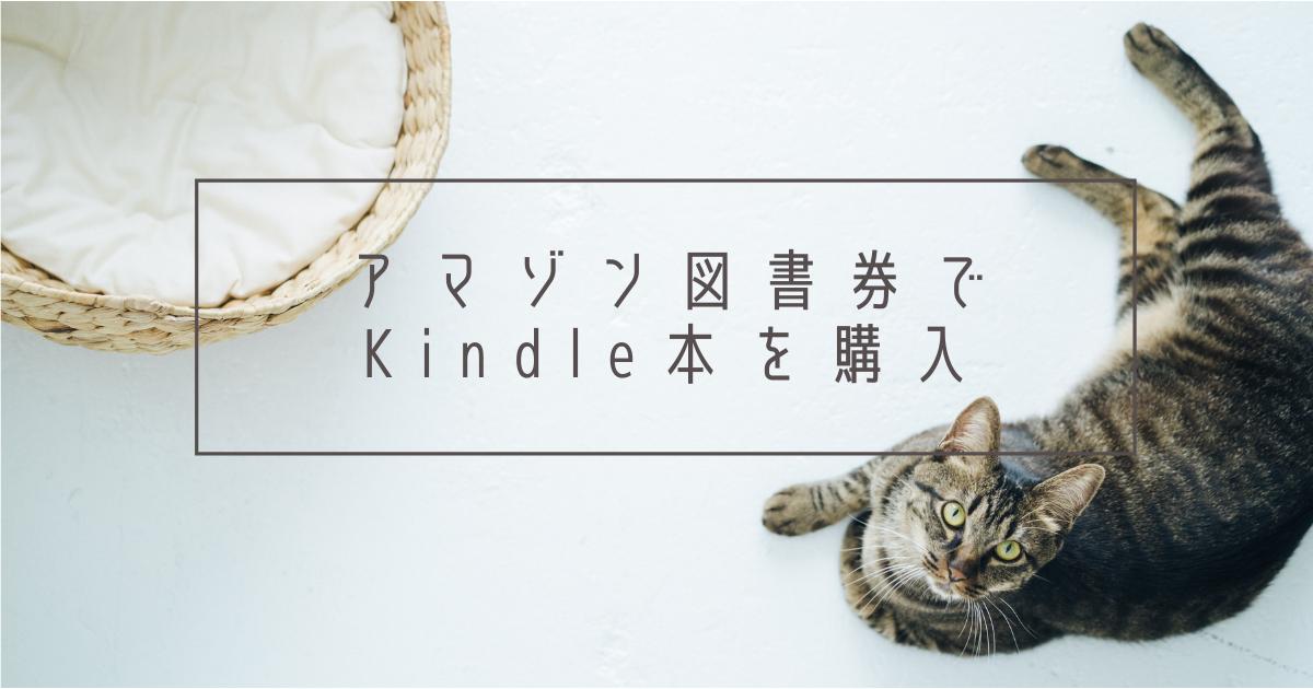 f:id:hyakuyou:20210510134211p:plain