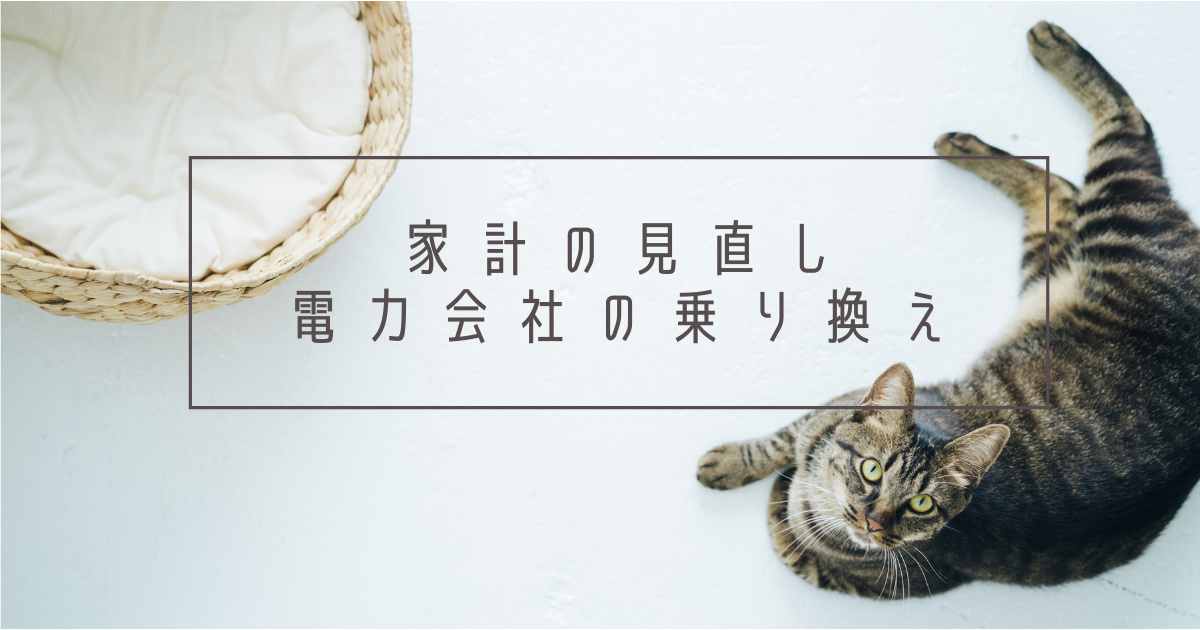 f:id:hyakuyou:20210513155901p:plain