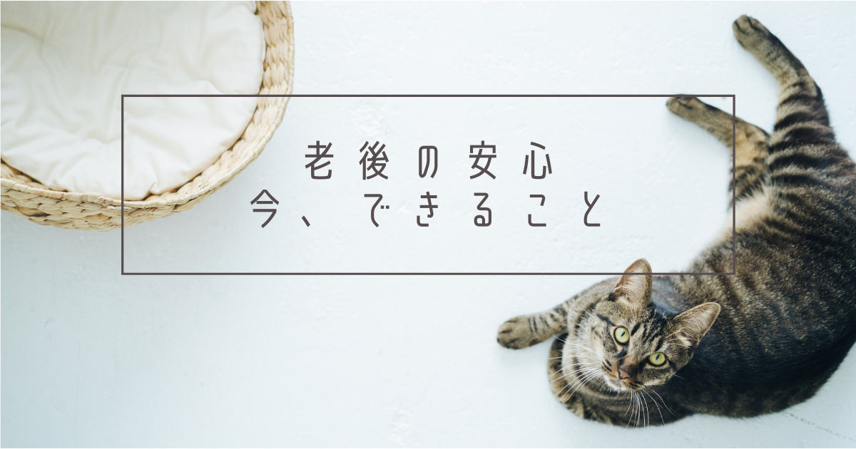 f:id:hyakuyou:20210515151129p:plain
