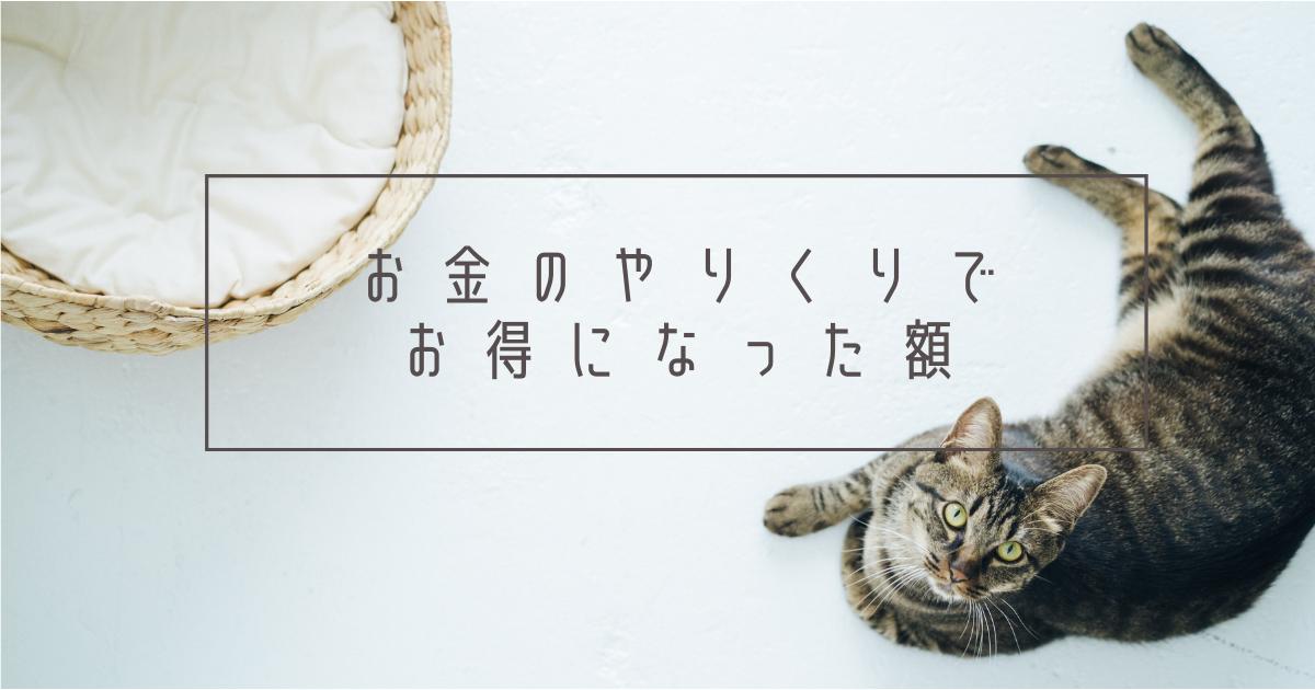 f:id:hyakuyou:20210517125456p:plain