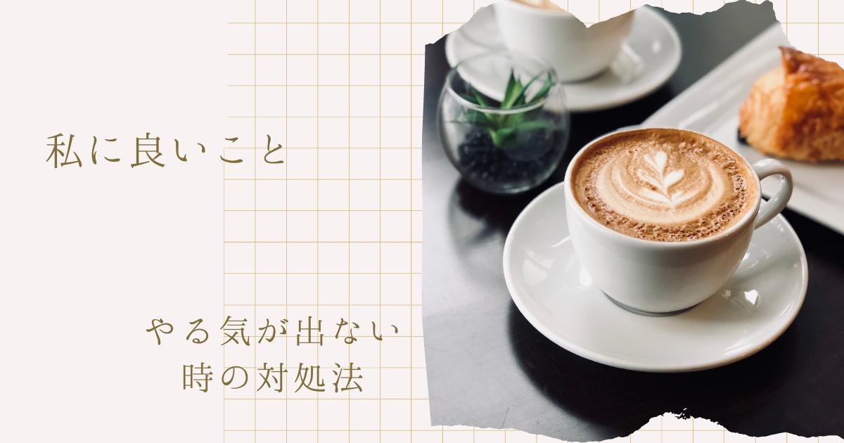 f:id:hyakuyou:20210521135707p:plain
