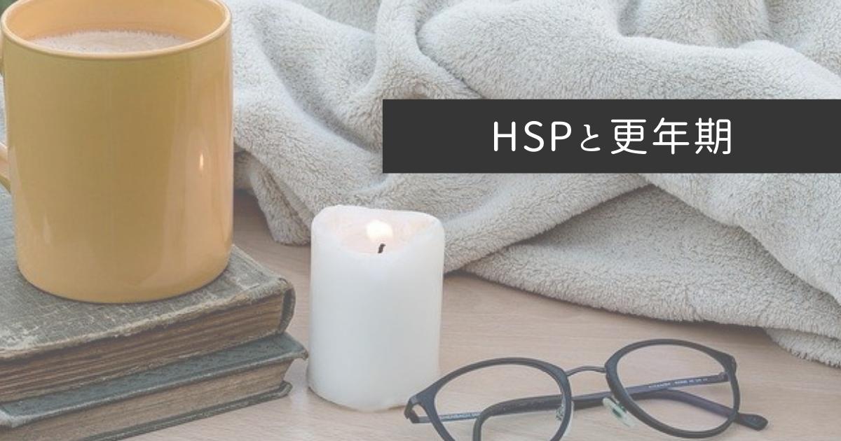 f:id:hyakuyou:20210602134936p:plain