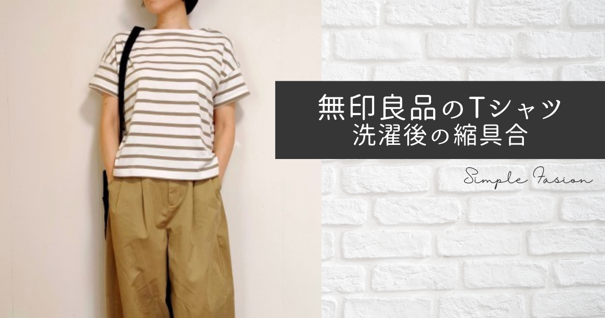 f:id:hyakuyou:20211004135432p:plain