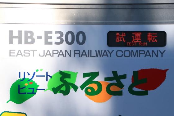 f:id:hyama5071:20210609211652j:plain