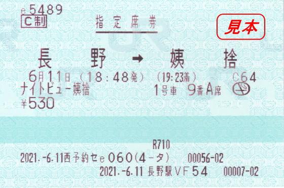 f:id:hyama5071:20210612000549j:plain