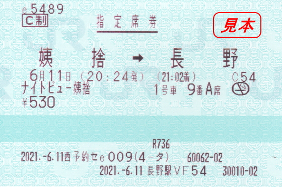 f:id:hyama5071:20210612000558j:plain
