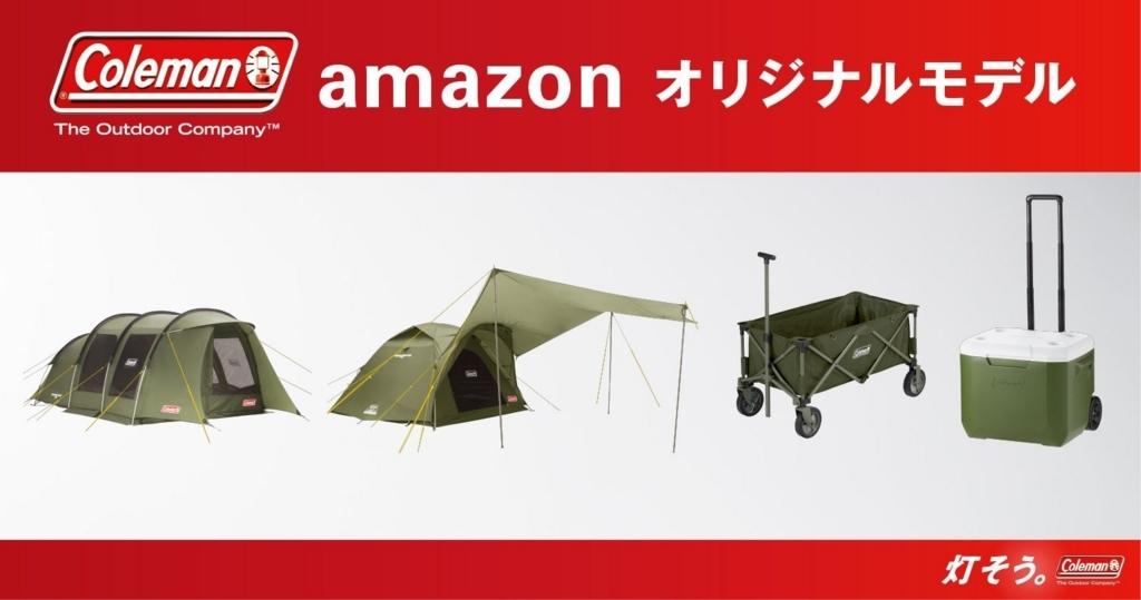 f:id:hyamamoto1978:20180509123332j:plain