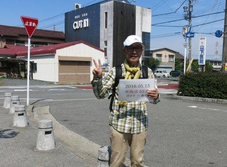 f:id:hyamasaki:20160517214855j:plain