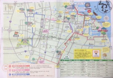 f:id:hyamasaki:20160524192517j:plain
