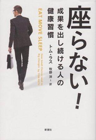 f:id:hyamasaki:20160621195143j:plain