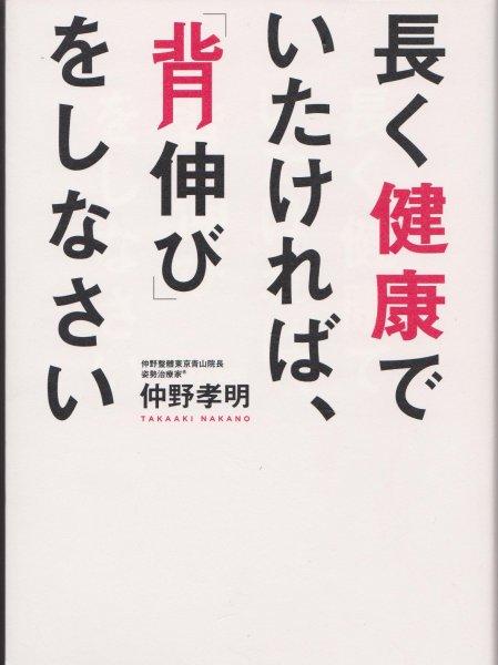 f:id:hyamasaki:20160627185132j:plain