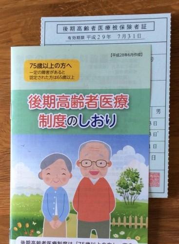 f:id:hyamasaki:20160711191719j:plain