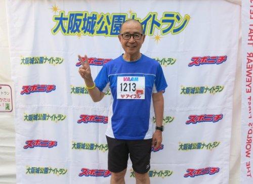 f:id:hyamasaki:20160717175942j:plain