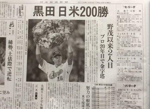 f:id:hyamasaki:20160724165718j:plain