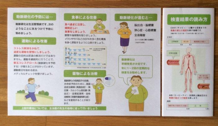 f:id:hyamasaki:20160804182703j:plain