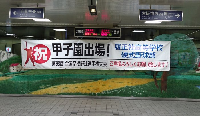 f:id:hyamasaki:20160805150929j:plain