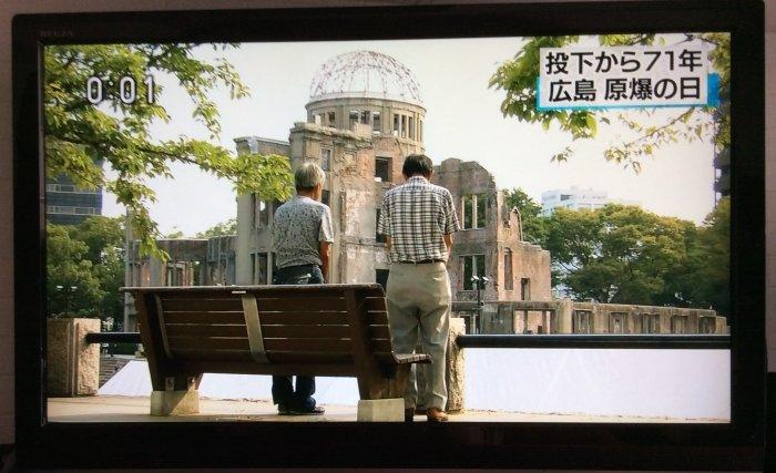 f:id:hyamasaki:20160806183609j:plain