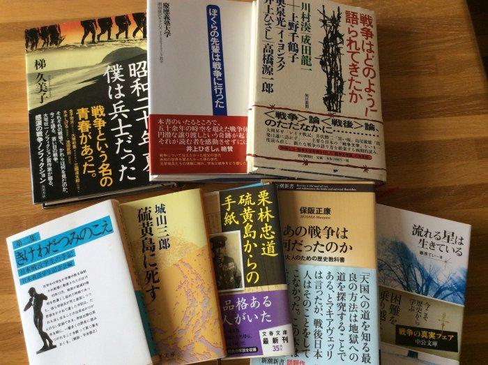 f:id:hyamasaki:20160815180335j:plain