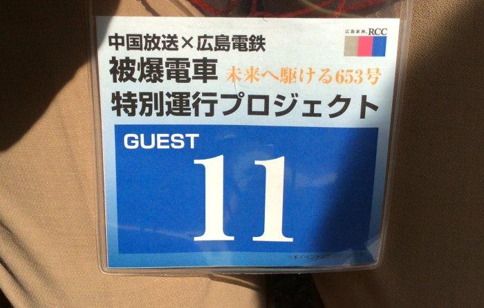 f:id:hyamasaki:20160821180355j:plain