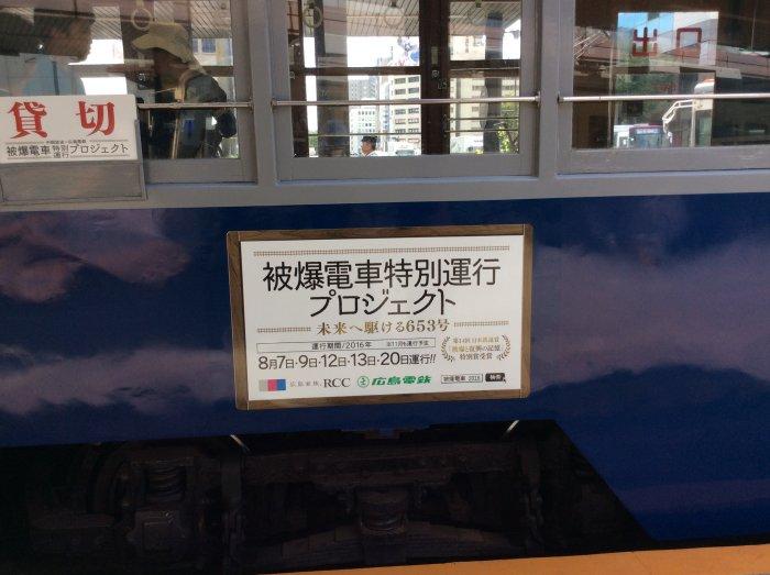 f:id:hyamasaki:20160821180526j:plain