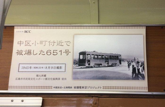 f:id:hyamasaki:20160821180646j:plain