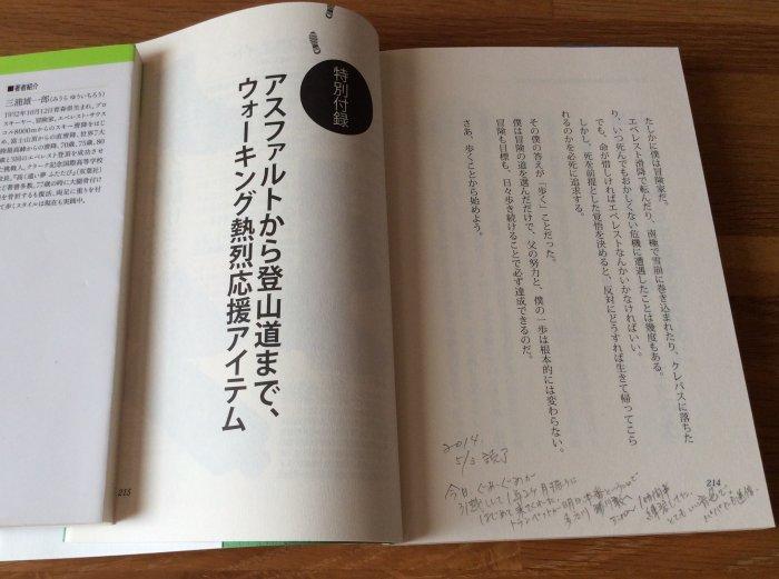 f:id:hyamasaki:20160831183807j:plain