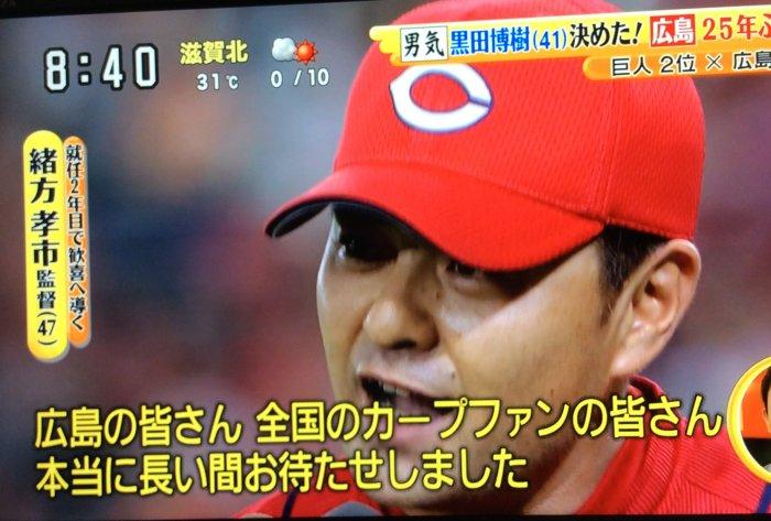 f:id:hyamasaki:20160911175325j:plain