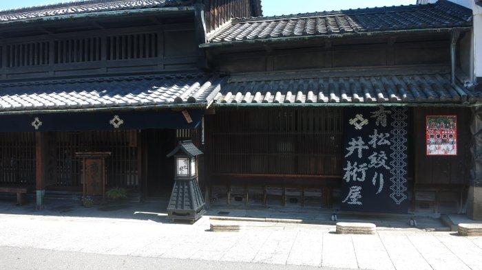 f:id:hyamasaki:20160913205824j:plain