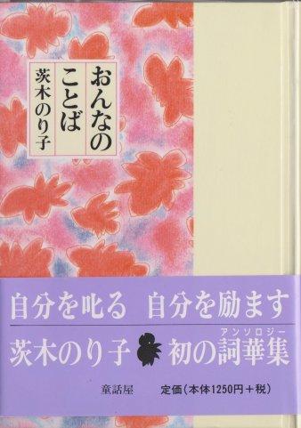 f:id:hyamasaki:20160916210612j:plain