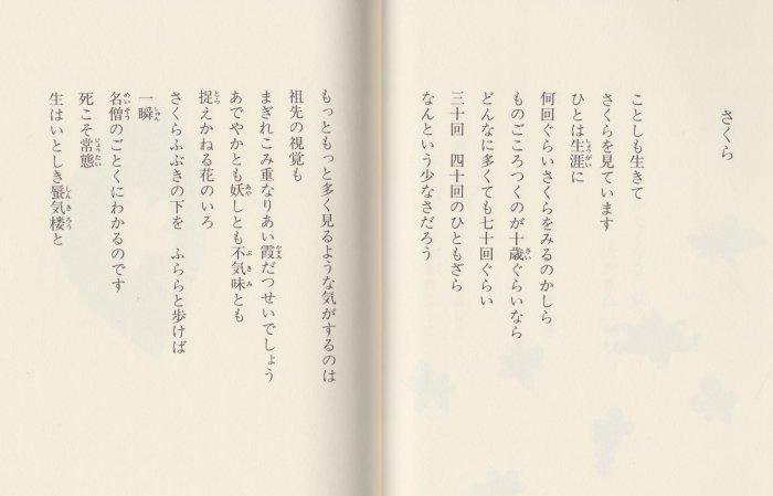 f:id:hyamasaki:20160916210709j:plain
