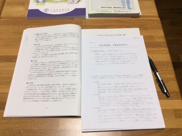 f:id:hyamasaki:20161028215616j:plain