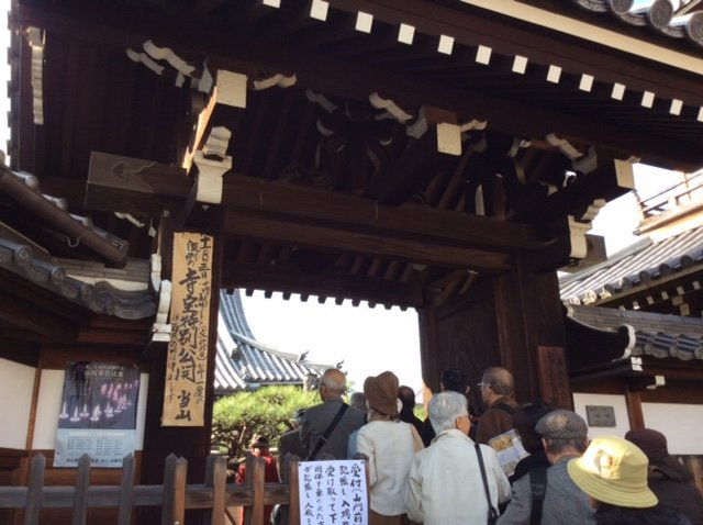 f:id:hyamasaki:20161103191914j:plain