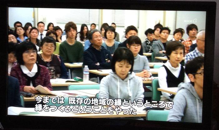 f:id:hyamasaki:20161124214840j:plain