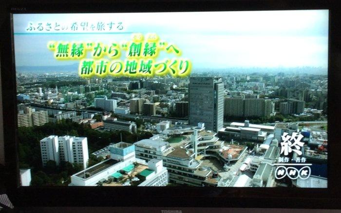 f:id:hyamasaki:20161124215529j:plain
