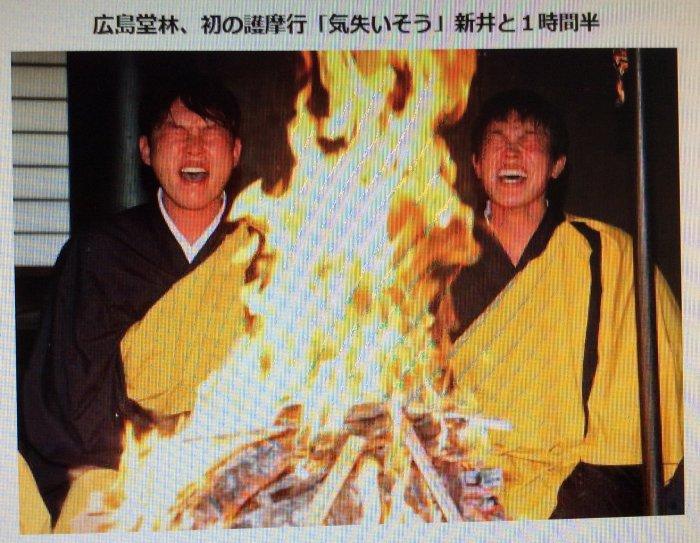 f:id:hyamasaki:20170112223529j:plain