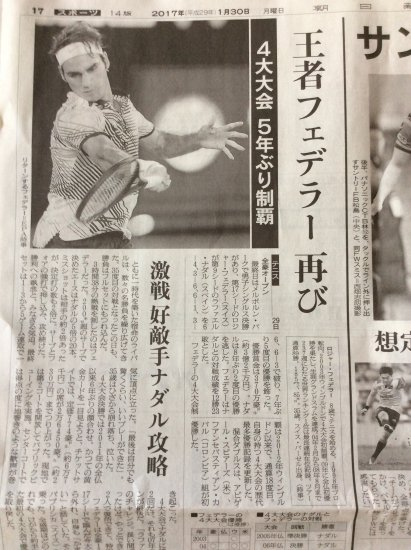 f:id:hyamasaki:20170130192201j:plain