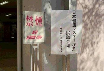 f:id:hyamasaki:20170228205858j:plain