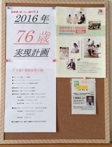 f:id:hyamasaki:20170309181317j:plain