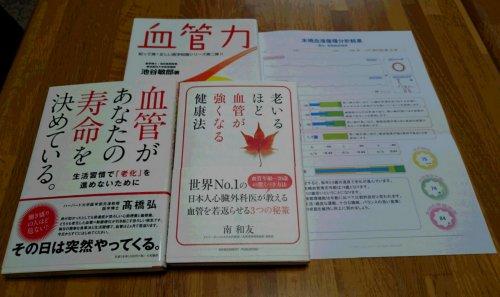 f:id:hyamasaki:20170310191211j:plain