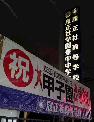 f:id:hyamasaki:20170315204646j:plain