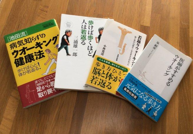 f:id:hyamasaki:20170316213549j:plain