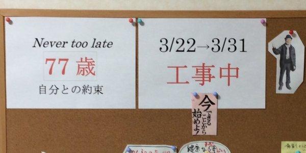 f:id:hyamasaki:20170325205851j:plain