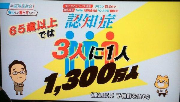 f:id:hyamasaki:20170328224856j:plain